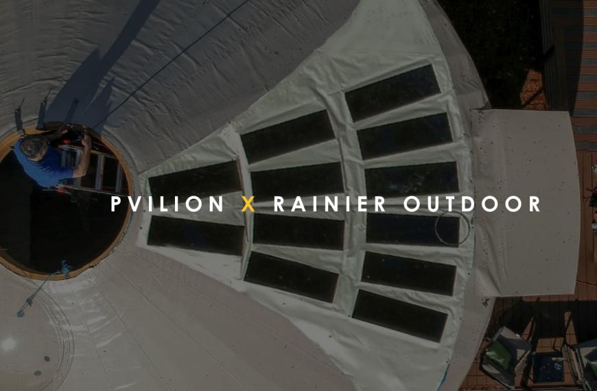 pvilion x rainier outdoor