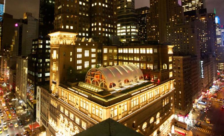 Carnegie Hall Gala Tent